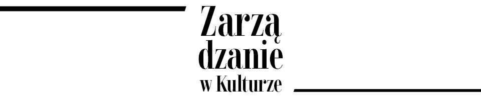 Zarządzanie w Kulturze - logo